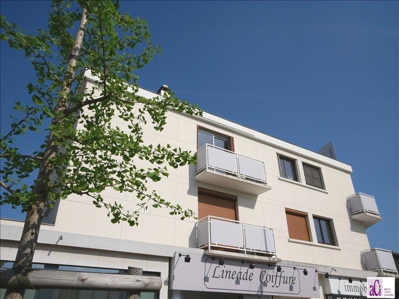 Vente appartement L hay les roses 185000€ - Photo 1