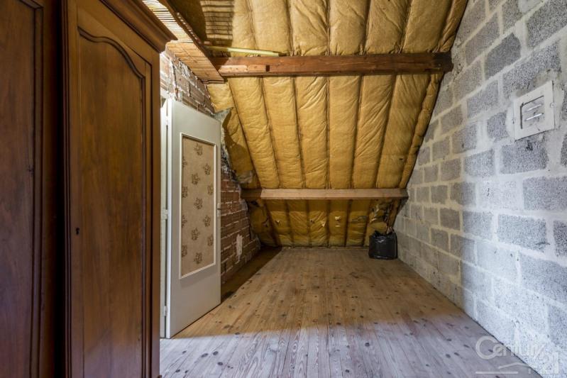Продажa дом Caen 168000€ - Фото 6