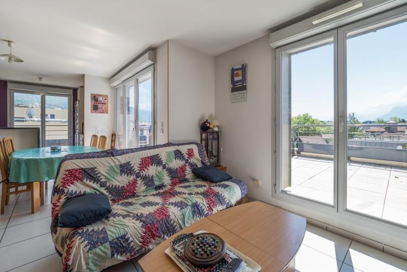 Vente appartement Grenoble 344850€ - Photo 3