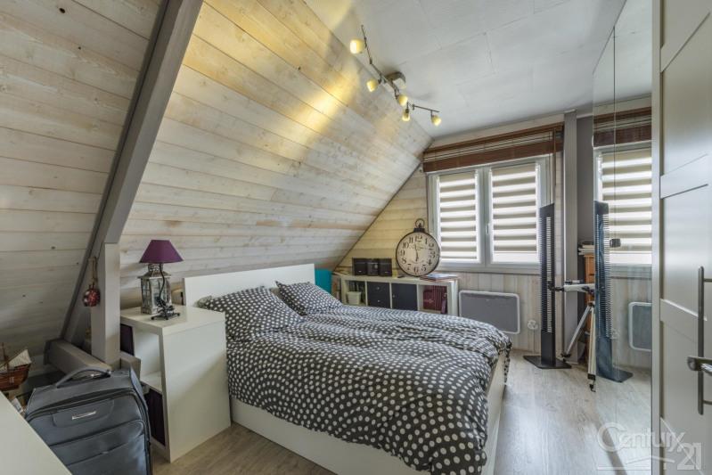 Verkoop  huis Benouville 268000€ - Foto 7