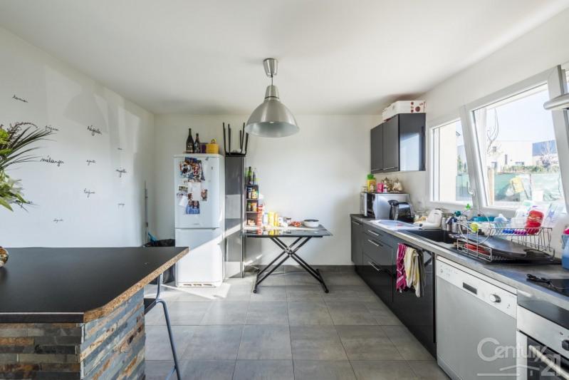 Продажa дом Fleury sur orne 235000€ - Фото 3