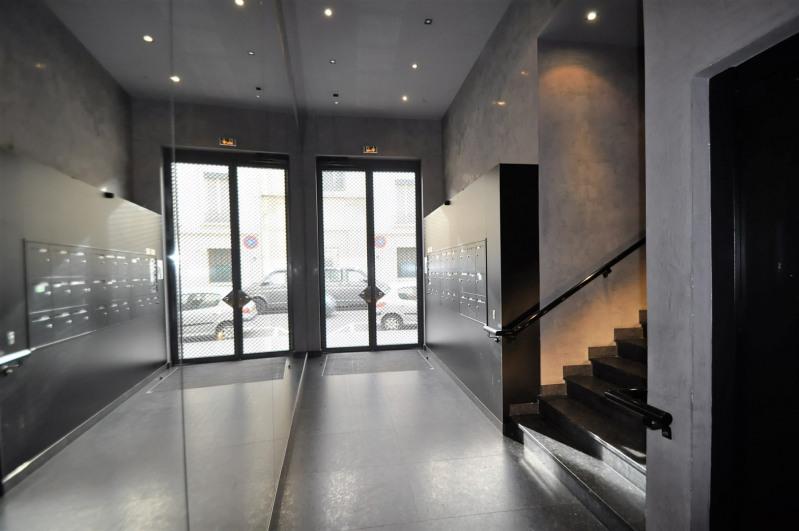 Vente appartement Lyon 2ème 561000€ - Photo 7