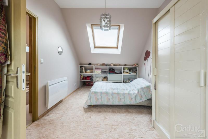 Verkoop  huis Feuguerolles bully 340000€ - Foto 11