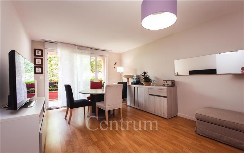 Produit d'investissement appartement Metz 140000€ - Photo 1
