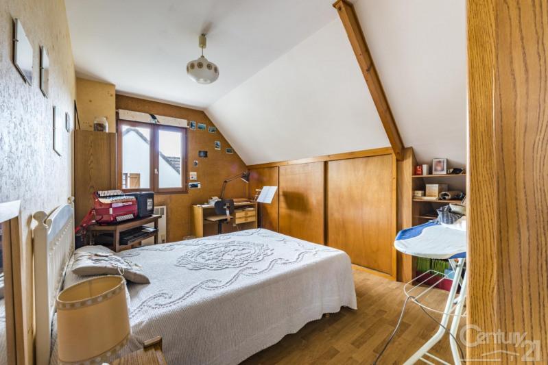 Vente maison / villa Caen 275000€ - Photo 10