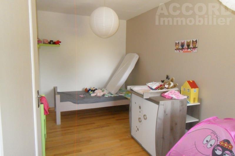 Vente maison / villa Javernant 190000€ - Photo 9