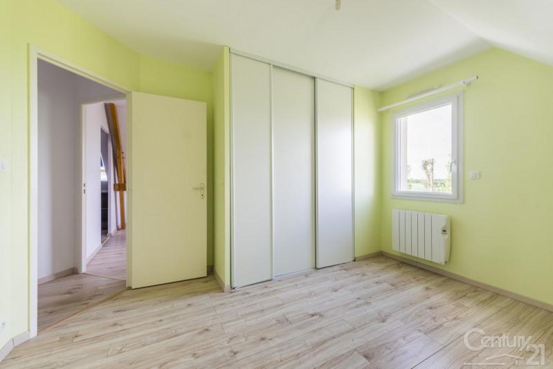 Vente maison / villa Soliers 297900€ - Photo 8
