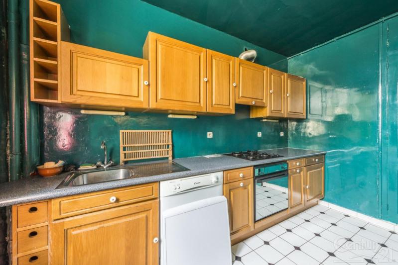 Revenda apartamento Caen 405000€ - Fotografia 6