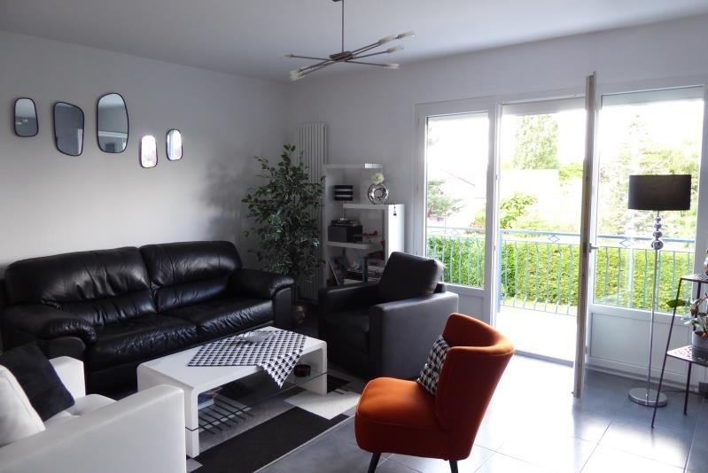 Vente maison / villa Varennes vauzelles 165000€ - Photo 2