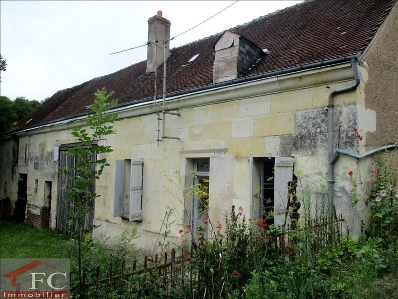 Sale house / villa Montoire sur le loir 47500€ - Picture 1