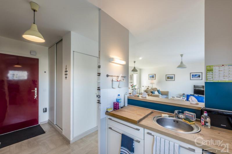 Vente maison / villa Cambes en plaine 240750€ - Photo 3