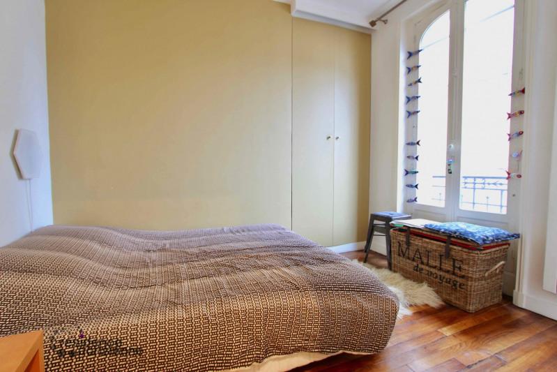 Vente appartement Paris 2ème 640000€ - Photo 5