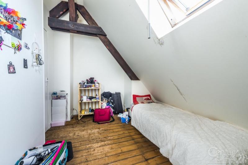 出售 公寓 Caen 59900€ - 照片 6