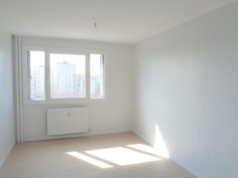 Location appartement Villeurbanne 465€ CC - Photo 1