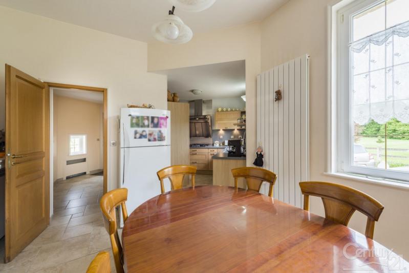Vente maison / villa Caen 371000€ - Photo 4