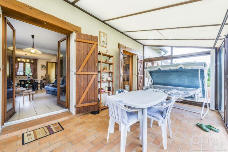 Vente maison / villa Caen 275000€ - Photo 5