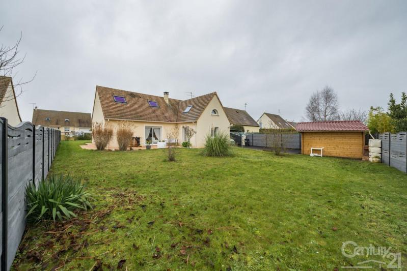 Продажa дом Feuguerolles bully 340000€ - Фото 20