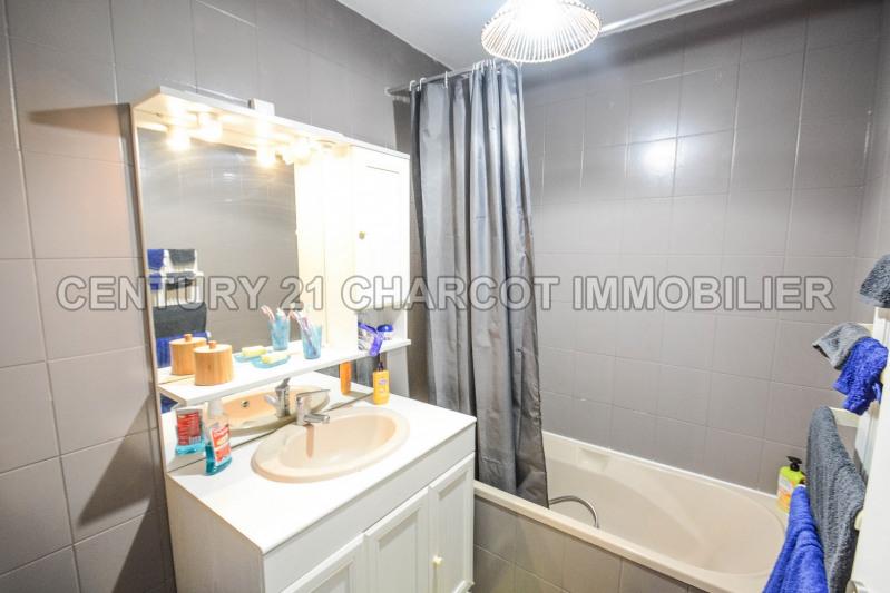Vente appartement Lyon 5ème 210000€ - Photo 9