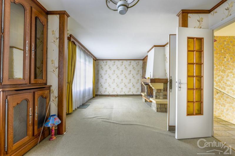 Vente maison / villa Caen 265000€ - Photo 4