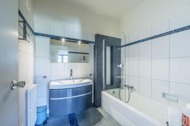 Vente appartement Caen 310000€ - Photo 4