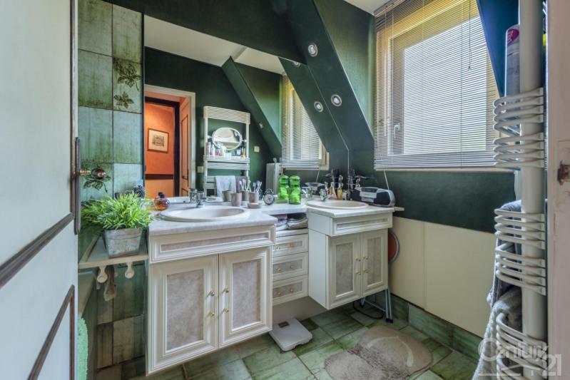出售 住宅/别墅 Anctoville 270000€ - 照片 20