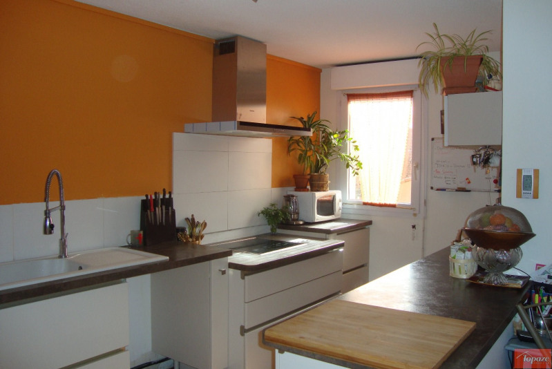 Vente de prestige appartement Castanet-tolosan 335 000€ - Photo 2