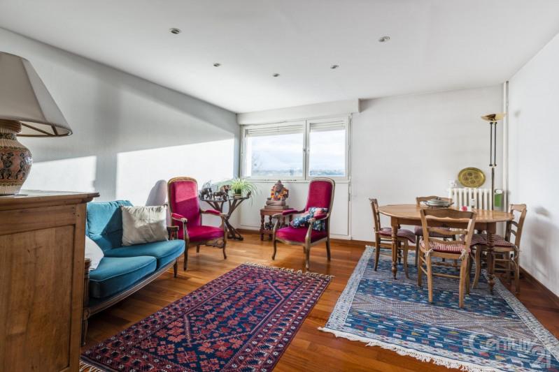 Vente appartement Herouville st clair 150000€ - Photo 3