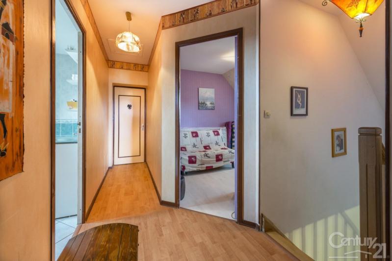 Venta  casa 14 219000€ - Fotografía 9