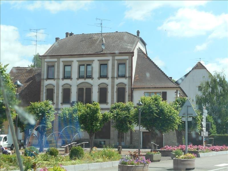 Sale building Harskirchen 129000€ - Picture 1