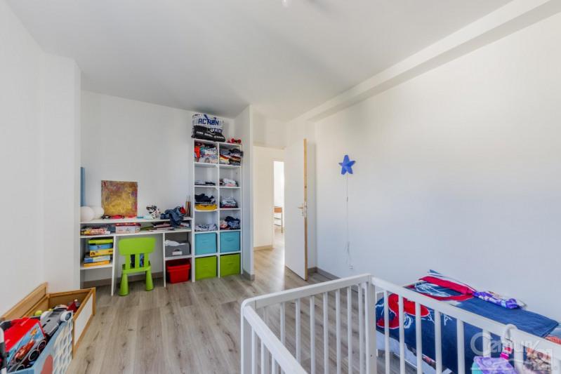 Продажa дом Fleury sur orne 235000€ - Фото 6