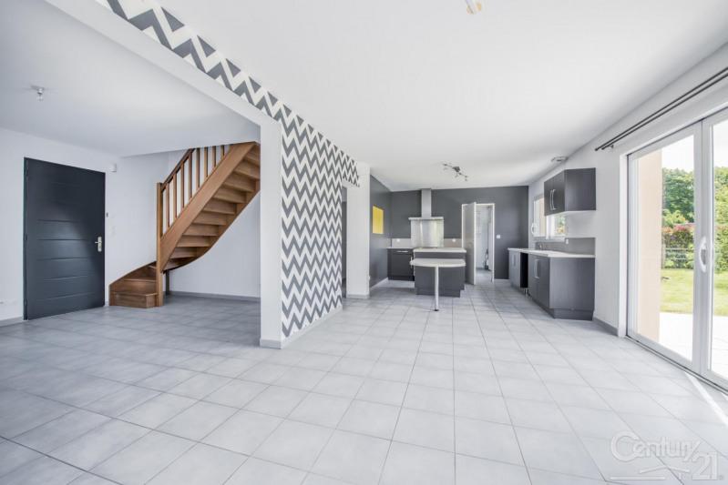 Vente maison / villa Soliers 297900€ - Photo 4