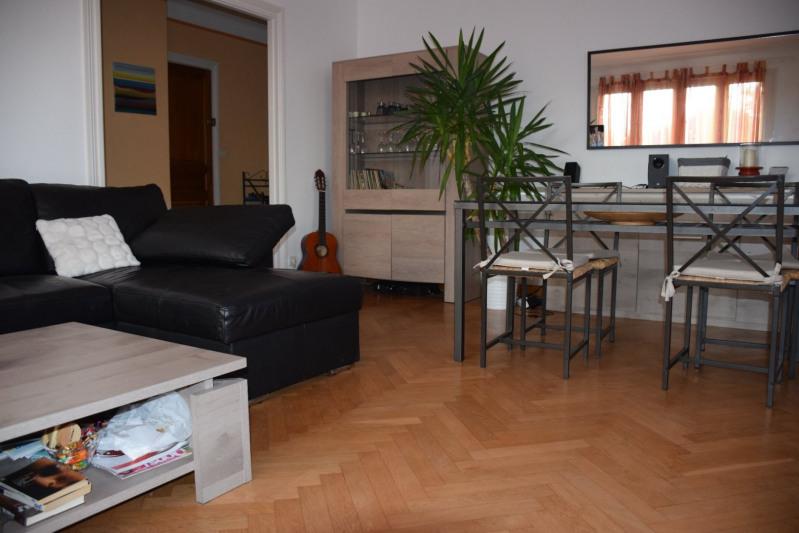 Vente maison / villa St andre de corcy 299000€ - Photo 6