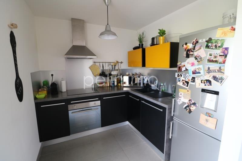 Vente appartement Salon de provence 148000€ - Photo 4