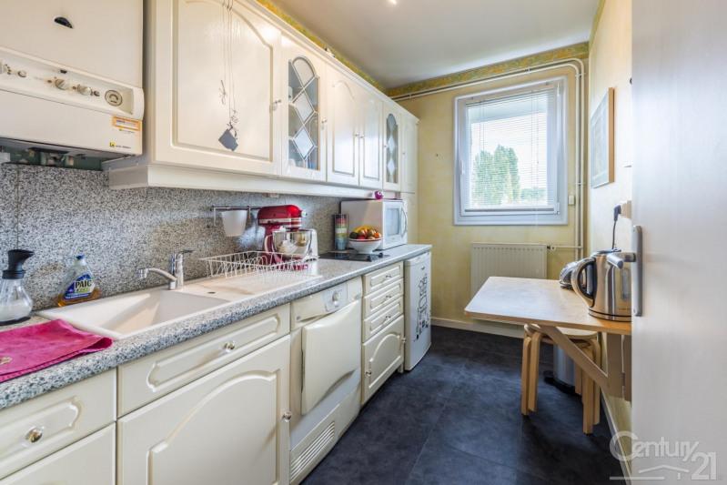 Revenda apartamento Mondeville 78000€ - Fotografia 3