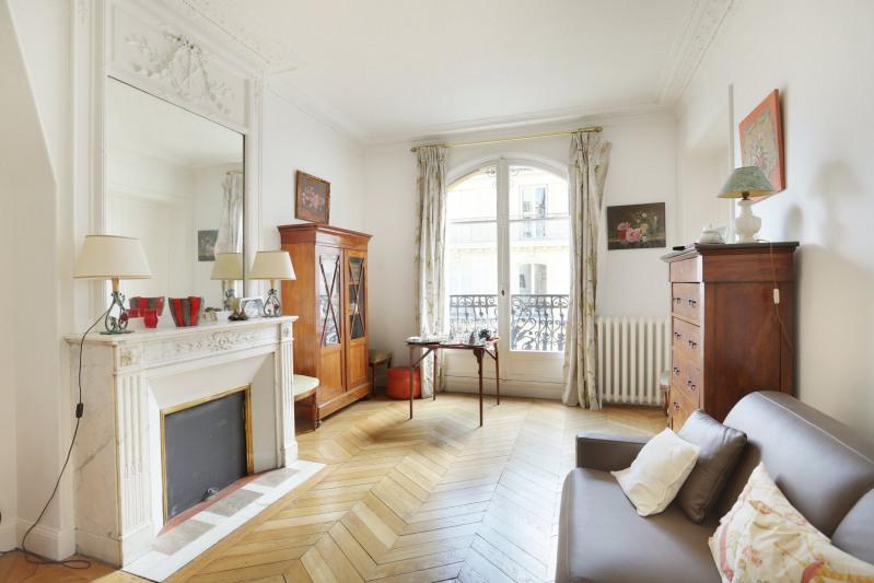 豪宅出售 公寓 Paris 17ème 2940000€ - 照片 7