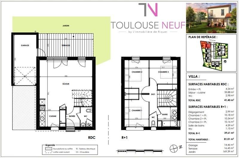 Vente maison / villa Cugnaux 298500€ - Photo 10