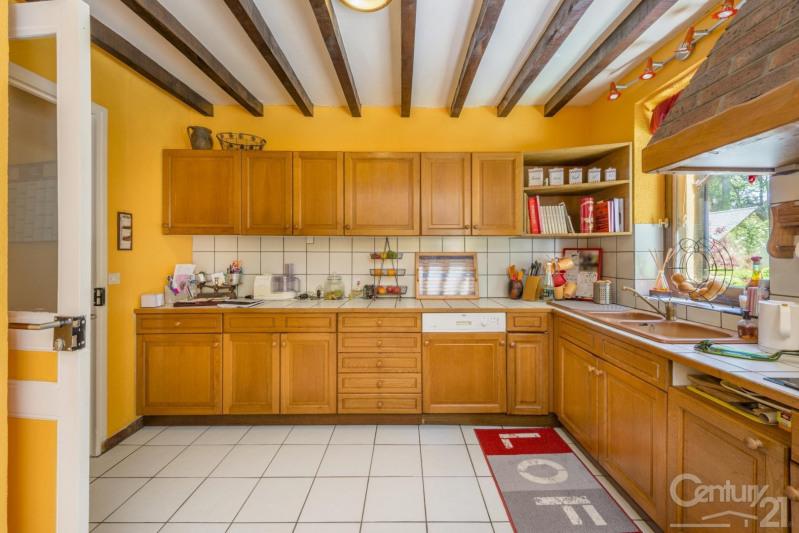 出售 住宅/别墅 Anctoville 270000€ - 照片 16
