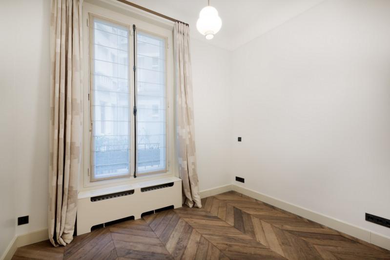 Vente de prestige appartement Paris 16ème 2295000€ - Photo 17