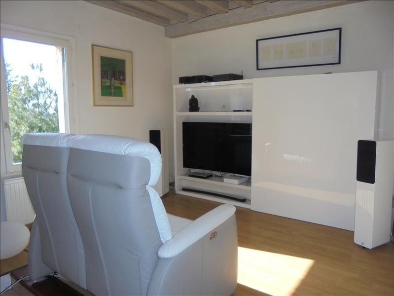 Vente maison / villa Avermes 268000€ - Photo 5