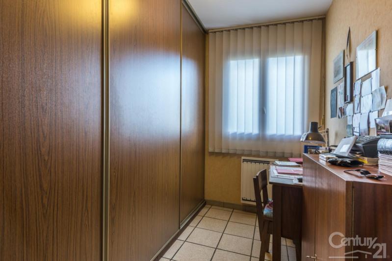 Vente maison / villa Caen 275000€ - Photo 8