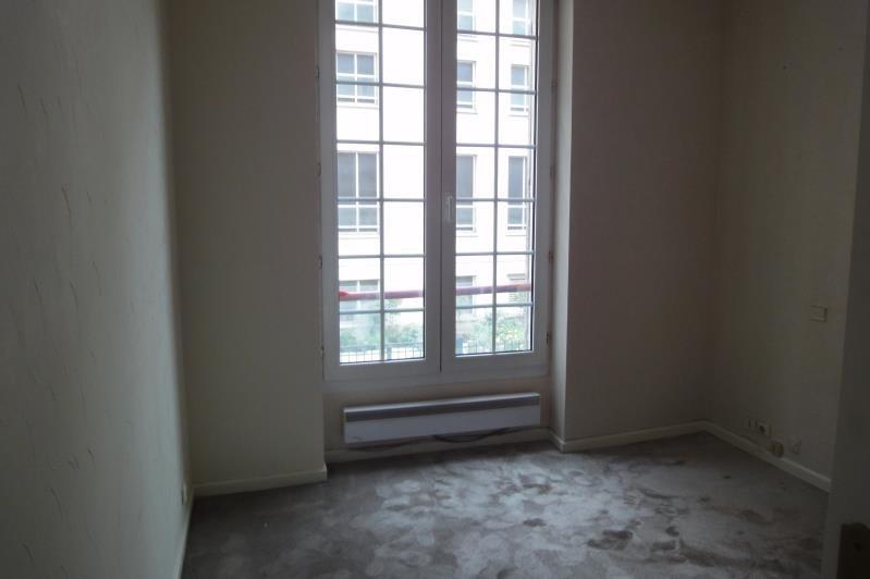 Rental apartment Paris 3ème 1560€ CC - Picture 6