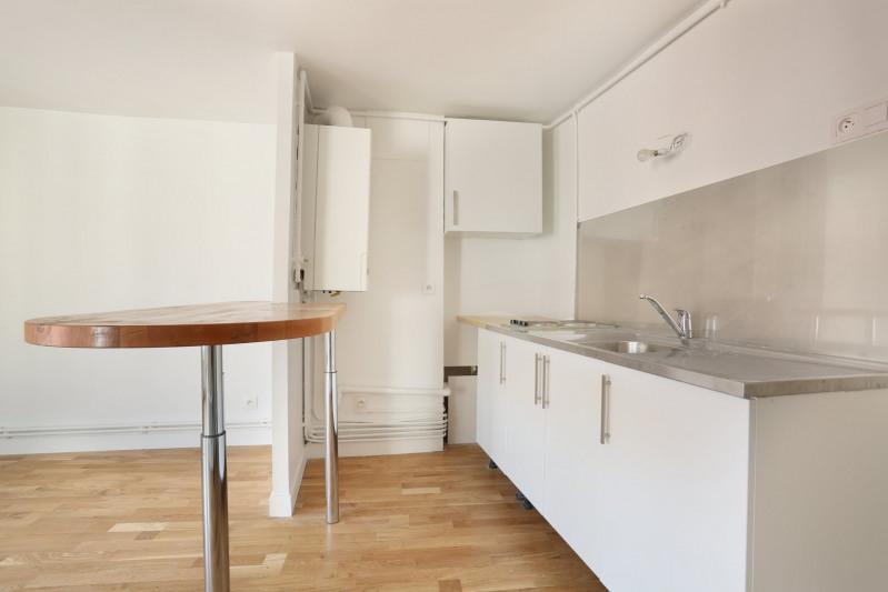 Immobile residenziali di prestigio appartamento Paris 7ème 750000€ - Fotografia 8