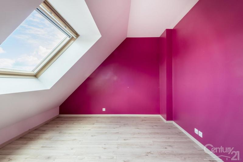 Vente maison / villa Soliers 297900€ - Photo 10