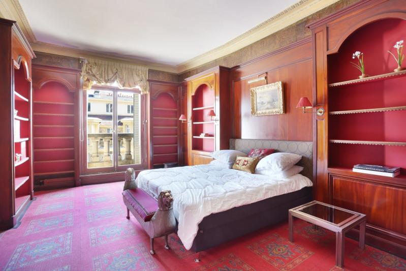 Revenda residencial de prestígio apartamento Paris 16ème 5750000€ - Fotografia 12