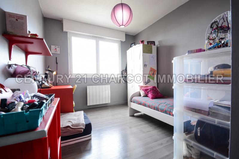 Vente appartement Lyon 5ème 210000€ - Photo 11