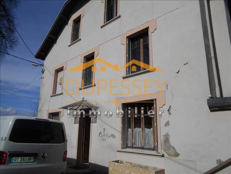 Vente maison / villa St beron 125000€ - Photo 2