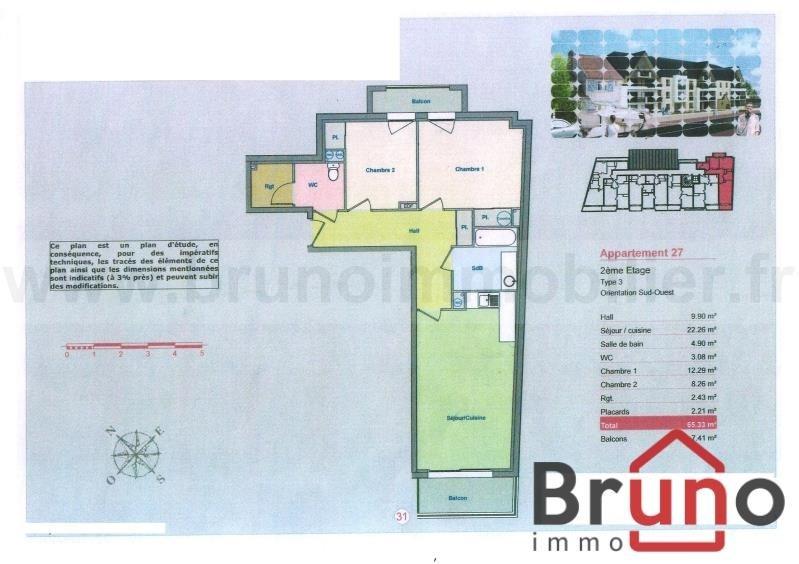 Revenda apartamento Le crotoy 299900€ - Fotografia 2