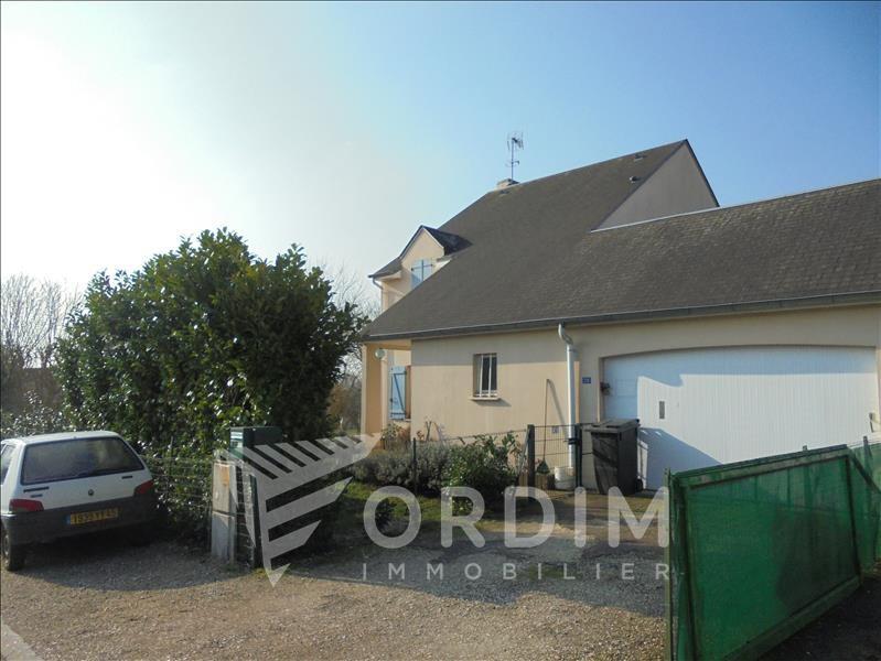 Vente maison / villa Bonny sur loire 94000€ - Photo 8