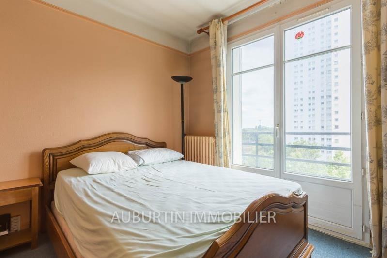Продажa квартирa Paris 18ème 289000€ - Фото 3