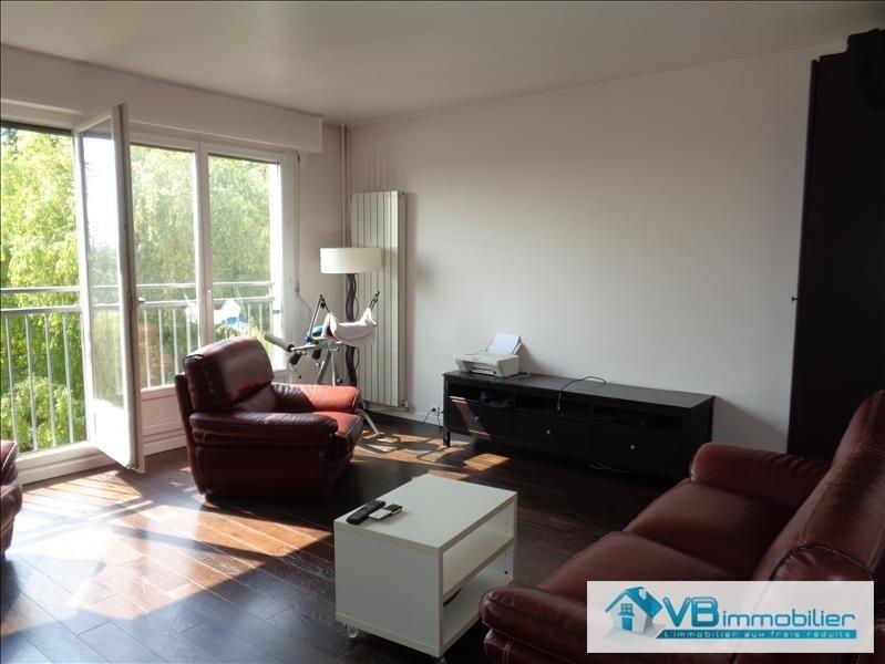 Vente appartement Savigny sur orge 224000€ - Photo 3